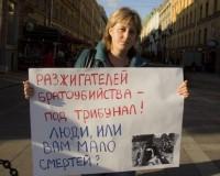Санкт Петербург 29 август 2014 г.