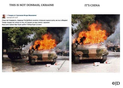 China_tank