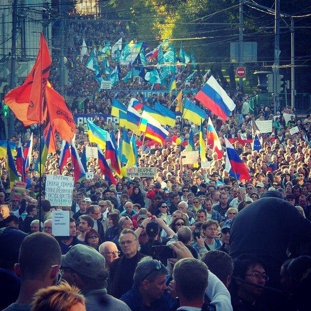 Марш на мира, Москва, 21.09.2014