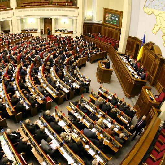 Украинските депутати гласуват за отпадане на имунитета си