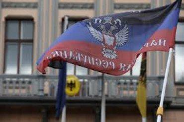 """Трима ректори """"уволнени"""" от сепаратистите в Донецк"""
