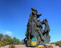 Паметникът на мястото на масовите разстрели