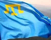 Знаме на кримските татари