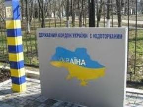 Яценюк: Украйна трябва да си възвърне контрола над границата