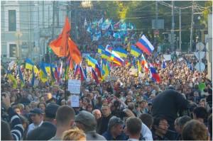 Марш на мира, Москва