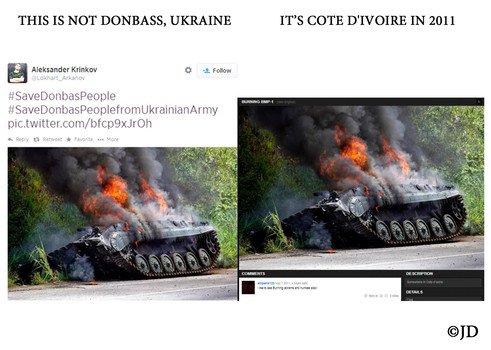 tank-Kot