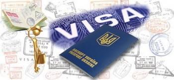 ЕС потвърди готовността си да въведе безвизов режим за украинците