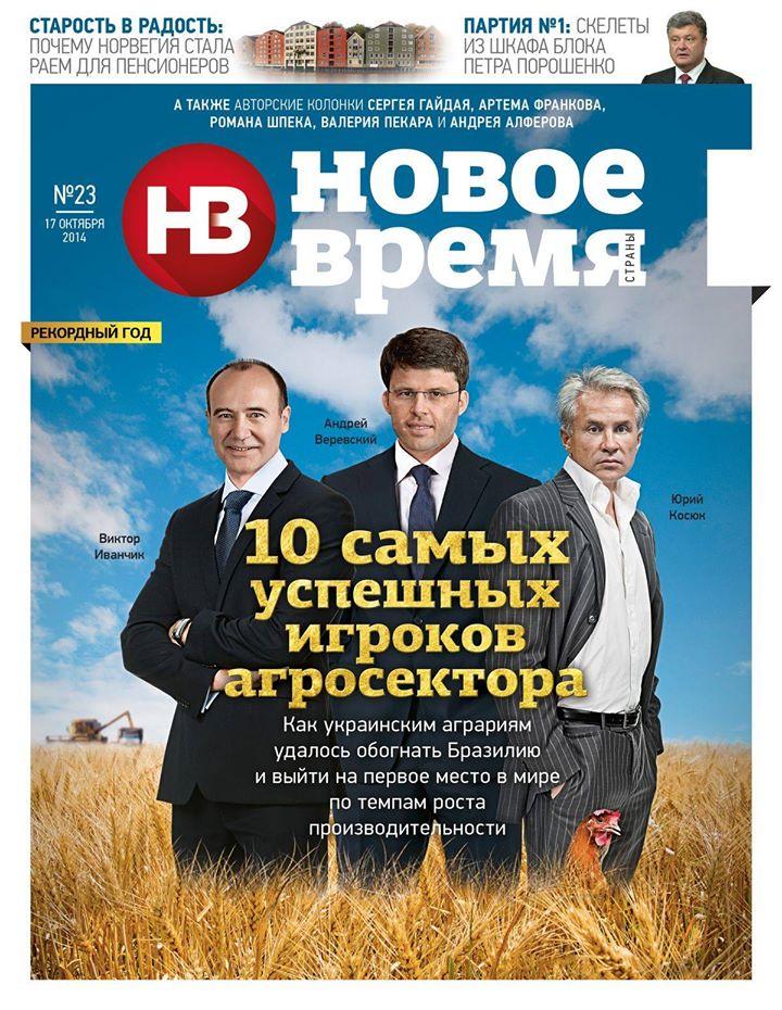 зърнопроизводители