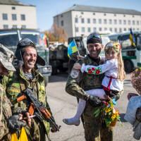 Ден на защитниците на Украйна