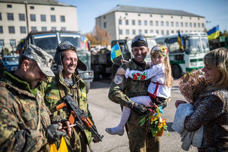 14 октомври – Ден на защитниците на Украйна