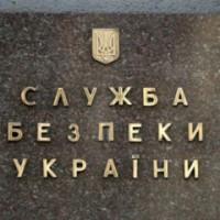 Киев преминава към засилен режим на сигурност