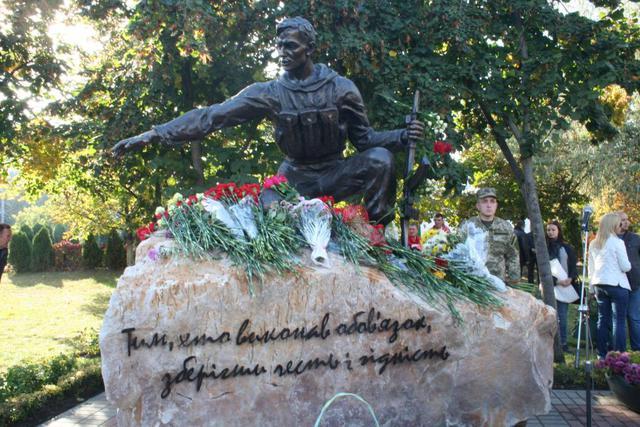 Нов паметник в Киев