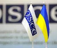 флаговете на Украйна и OSCE
