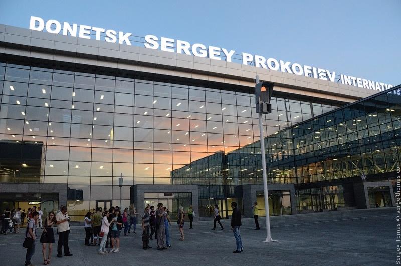 Обсаденото Донецко летище (галерия от снимки)
