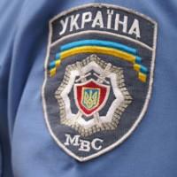 МВР Украйна