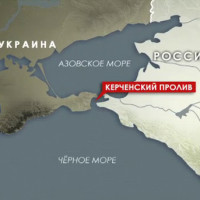 Керченски пролив