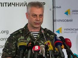 Съветникът на Информационно-аналитическия център на СНБО на Украйна Андрий Лисенко