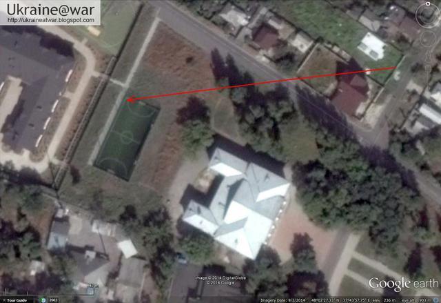 Откъде е изстреляна ракетата
