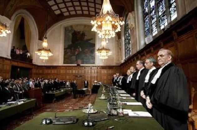 Хагският трибунал