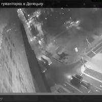 """Какво представлява """"хуманитарната"""" помощ от Руската Федерация? (видео)"""