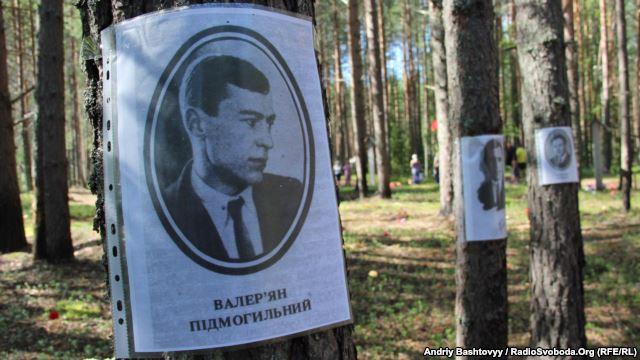 Валериан Пидмогилний