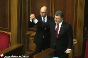 Президентът Петро Порошенко и премиер министърът Арсений Яценюк. Снимка: Лига.нет