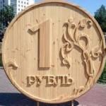 Централната Банка на Русия призна текущия курс на рублата за заплаха на финансовата стабилност