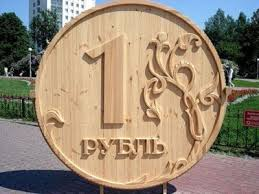 В Крим вече няма да има пунктове за обмяна на валута