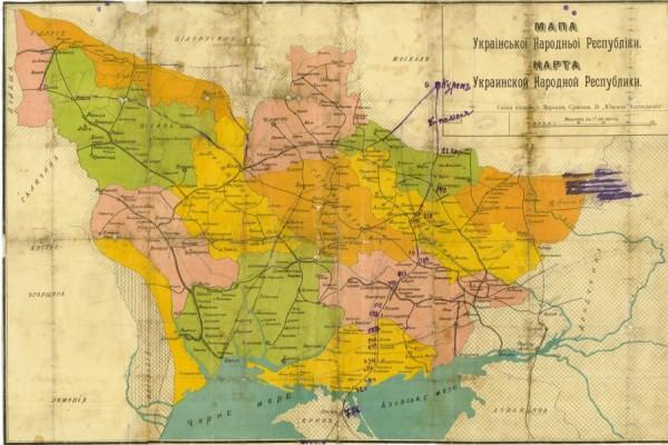 Украйна, 1919