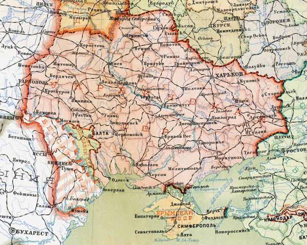 Украйна, 1928