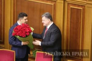 Снимка: Украинска правда