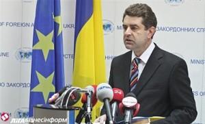 Евген Перебийнис