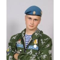 Снимка: facebook.com/snk.kozlov