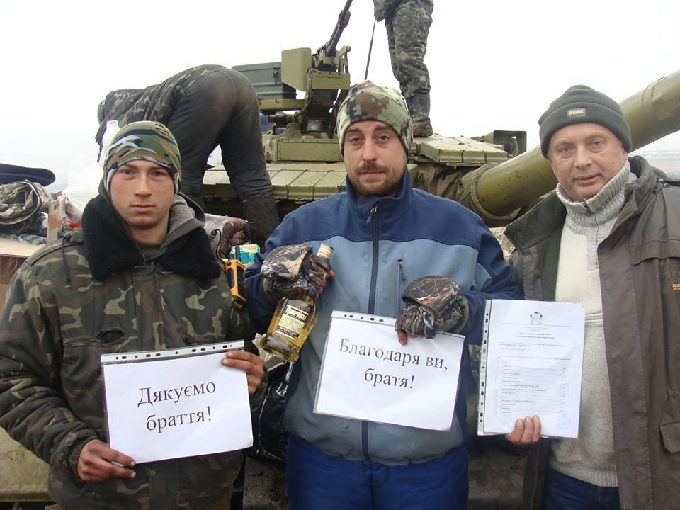 Украински военни благодарят за помощта, изпратена от България
