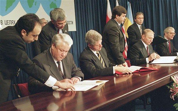 Подписване на Будапещенския меморандум