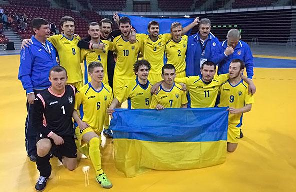 Украйна е европейски шампион по футзал за глухи - София, 29 ноември 2014.