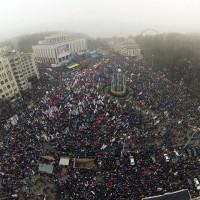 """Фотоизложба """"Една година ЕВРОМАЙДАН"""" в София"""