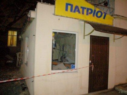 Магазинът след взрива