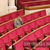 Украинското Министерство на финансите предлага трикратно намаляване на броя на депутатите