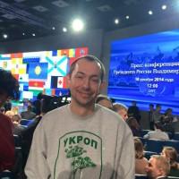 Украински журналист на пресконференцията на Путин
