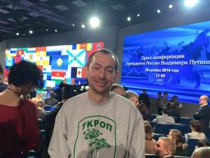 Роман Цимбалюк, украински журналист