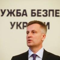 Наливайченко: ФСБ се е превърнала в терористична организация