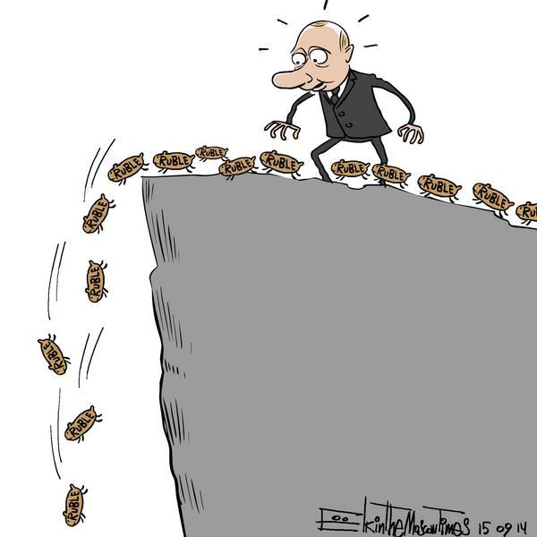 Карикатура на Сергей Йолкин