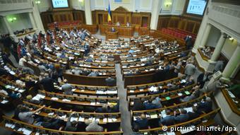 Залата за заседания във Върховната рада