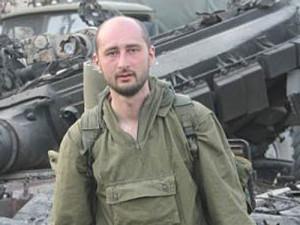 Arkadiy Babchenko