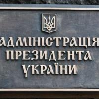 На 11 февруари Порошенко, Меркел, Оланд и Путин ще се срещнат в Минск