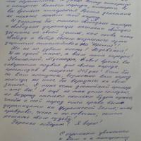 """""""Здравейте, Мустафа-емдже…"""" – отговорът на Надежда Савченко до Мустафа Джемилев"""