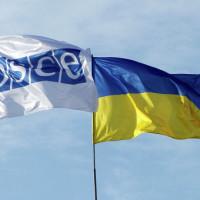 ОССЕ потвърждава отделни случаи на нарушаване на примирието в Донбас