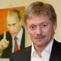Кремъл коментира руския план за разкъсването на Украйна