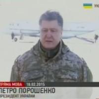 Порошенко: изтегляме войските от Дебалцево